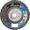 FLP DISC 7X5/8-11 120 GRT T29 NEON