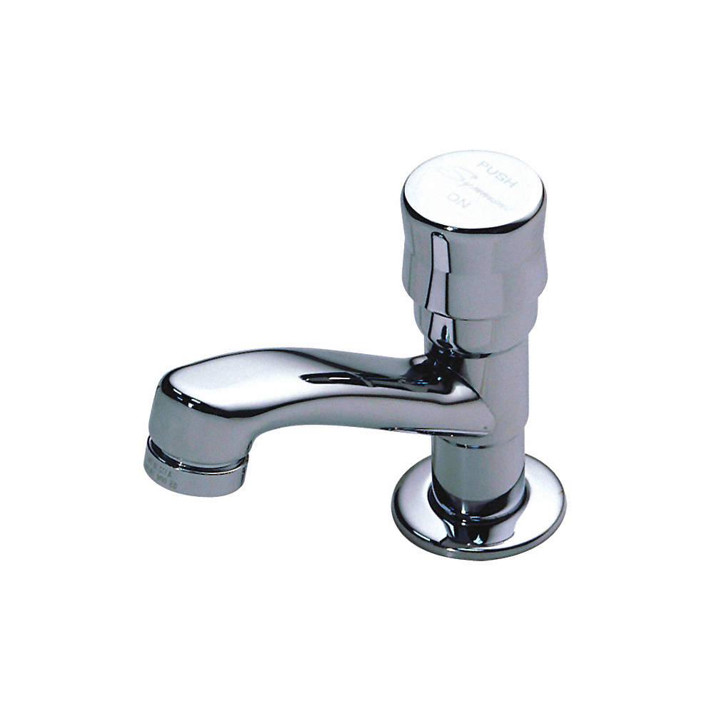 SYMMONS Low Lead Cast Brass Bathroom Faucet, Push Button Handle Type ...