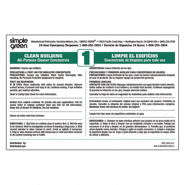 Simple green secondary label multicolor pk10 2gvp1 for General motors extended warranty plans