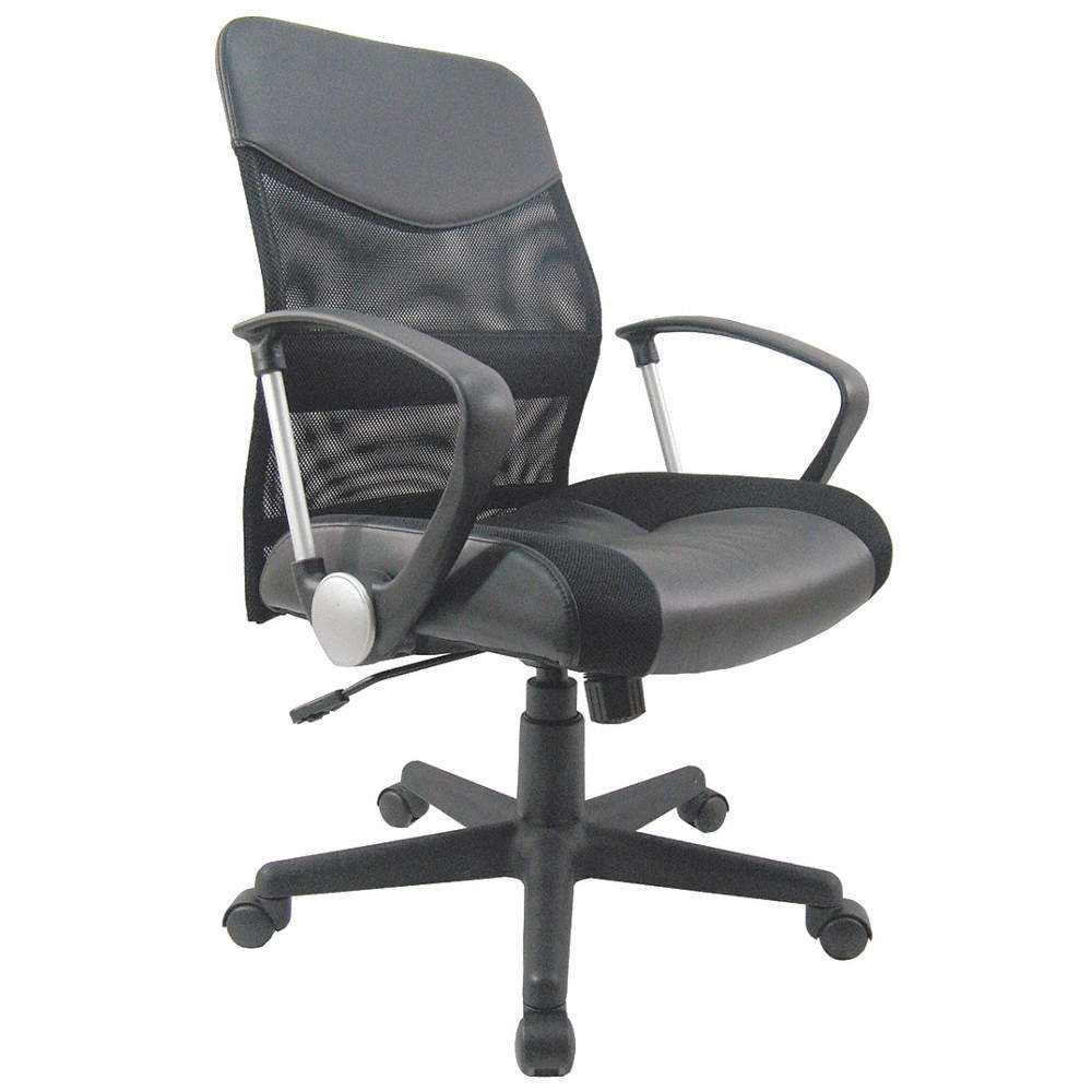 Admirable Grainger Approved Black Mesh Desk Chair 24 1 2 Back Height Ocoug Best Dining Table And Chair Ideas Images Ocougorg