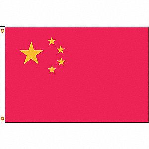 China Flag,4x6 Ft,Nylon